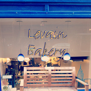 Levain-Bakery-4