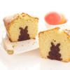 Gâteau caché spécial Pâques